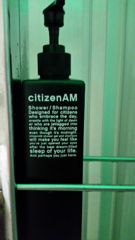 CitizenM Amsterdam Hotel Showergel