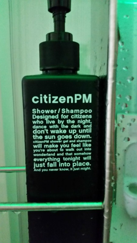 CitizenM Amsterdam Hotel Shampoo